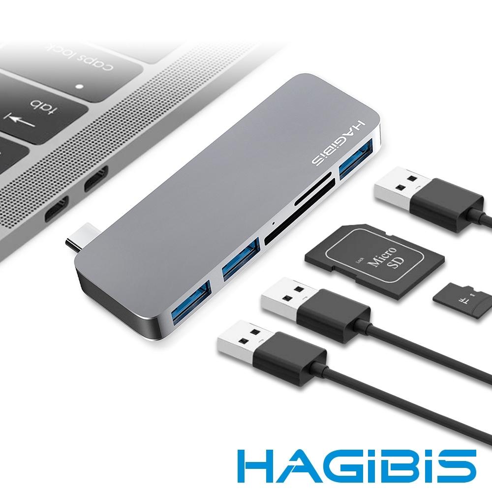 HAGiBiS Macbook專用Type-C高效能擴充五合一PD快充轉接器