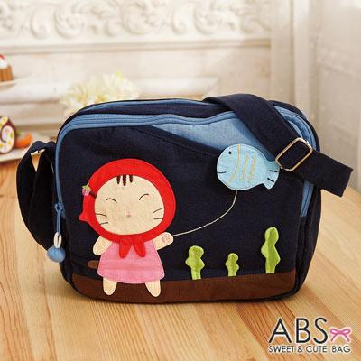 ABS貝斯貓 小紅帽貓放小魚風箏可愛拼布 斜側背包(海洋藍)88-187