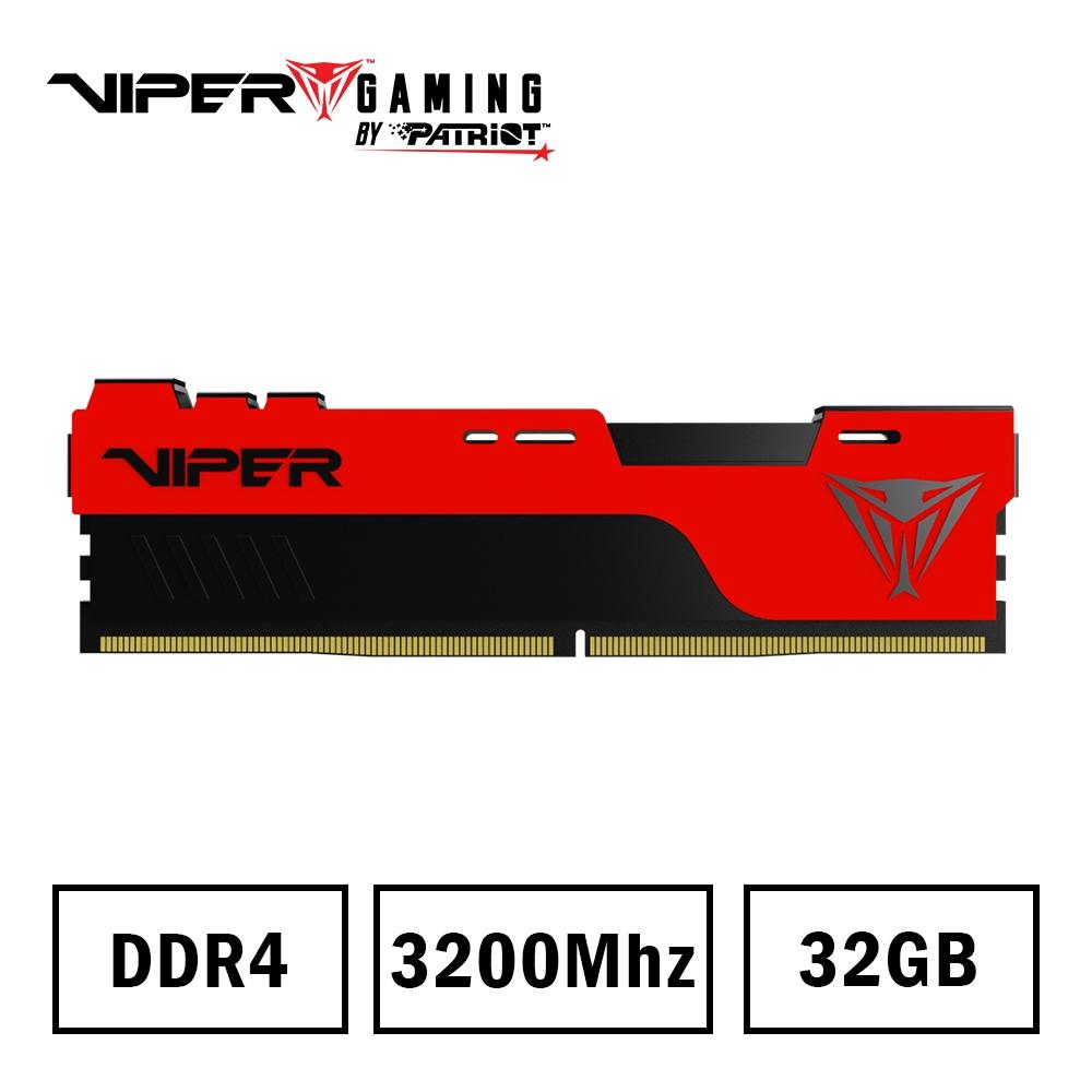 VIPER蟒龍 ELITE II DDR4 3200 32GB桌上型超頻記憶體 (星睿奇公司貨) (PVE2432G320C8)