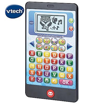 【Vtech】ABC 學習小平板