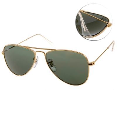 RAY BAN太陽眼鏡 飛官兒童款款/金 # RJ9506S 22371-52MM