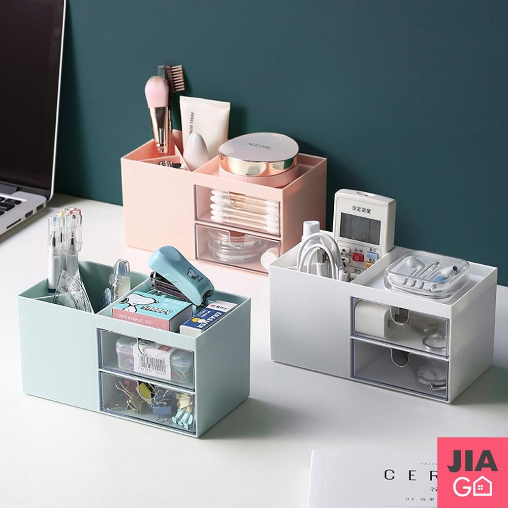 JIAGO 雙抽屜桌上化妝品收納盒文具收納盒