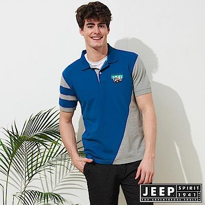 JEEP 運動風拼接短袖POLO衫-藍色