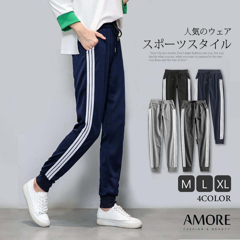 【Amore女裝】經典百搭彈力運動束口褲