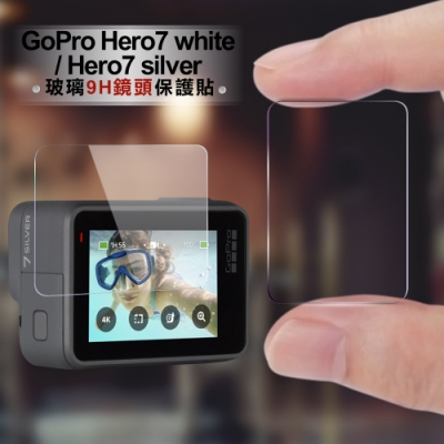 CITY for GoPro HERO7 Silver/White 觸控螢幕保護貼- <b>2</b>入