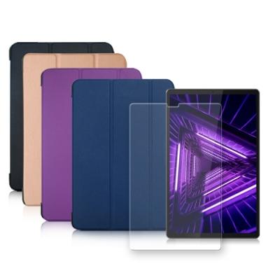 VXTRA 聯想 Lenovo Tab M10 FHD Plus TB-X606F 經典皮紋三折皮套+9H鋼化玻璃貼(合購價)