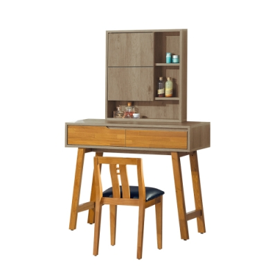 柏蒂家居-韋納3.2尺化妝桌/梳妝台(贈化妝椅)-97x40x147cm