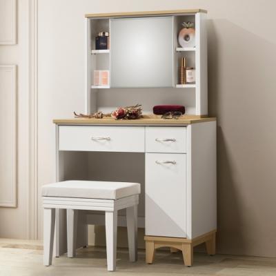 Homelike 桔雅化妝桌椅組-80 x 42 x 136 公分