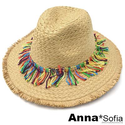 AnnaSofia 繽彩流蘇圈 寬簷遮陽防曬紳士帽爵士帽草帽(咖駝系)