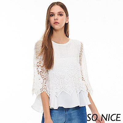 SO NICE波點鏤空蕾絲造型袖上衣