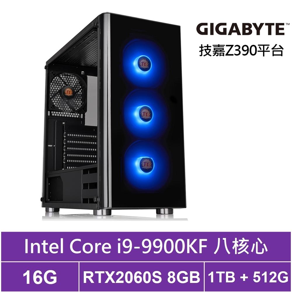 技嘉Z390平台[星空狂神]i9八核RTX2060S獨顯電玩機