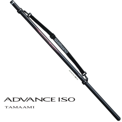 【SHIMANO】ADVANCE ISO TAMAAMI 600 玉網 (25418)