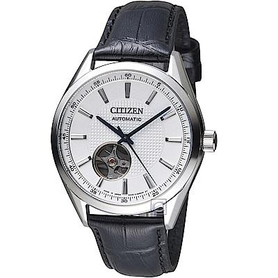CITIZEN 星辰紳士時尚開芯機械腕錶(NH9111-11A)-銀x黑皮
