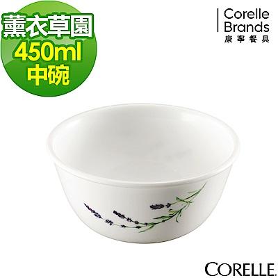 CORELLE康寧 薰衣草園450ml中式碗