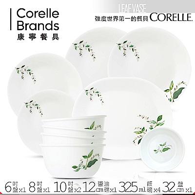 美國康寧 CORELLE 瓶中樹餐盤碗10件組(LF1001)