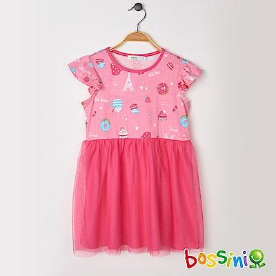 bossini女童-拼接網紗連身洋裝02粉色