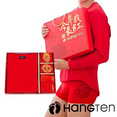 Hangten 新春鴻運禮盒(男)_(HT-D13001)