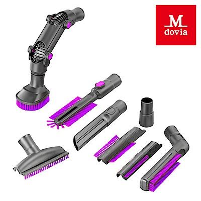 Mdovia 專業清潔配件組
