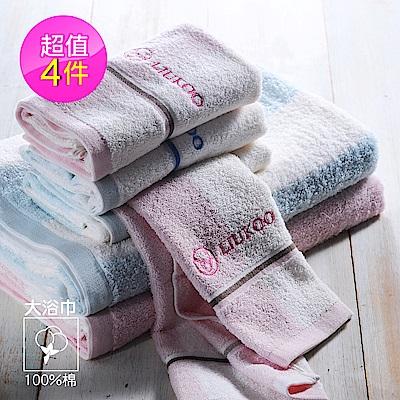 煙斗牌 純棉32支紗粉系大浴巾(4件組)LK972
