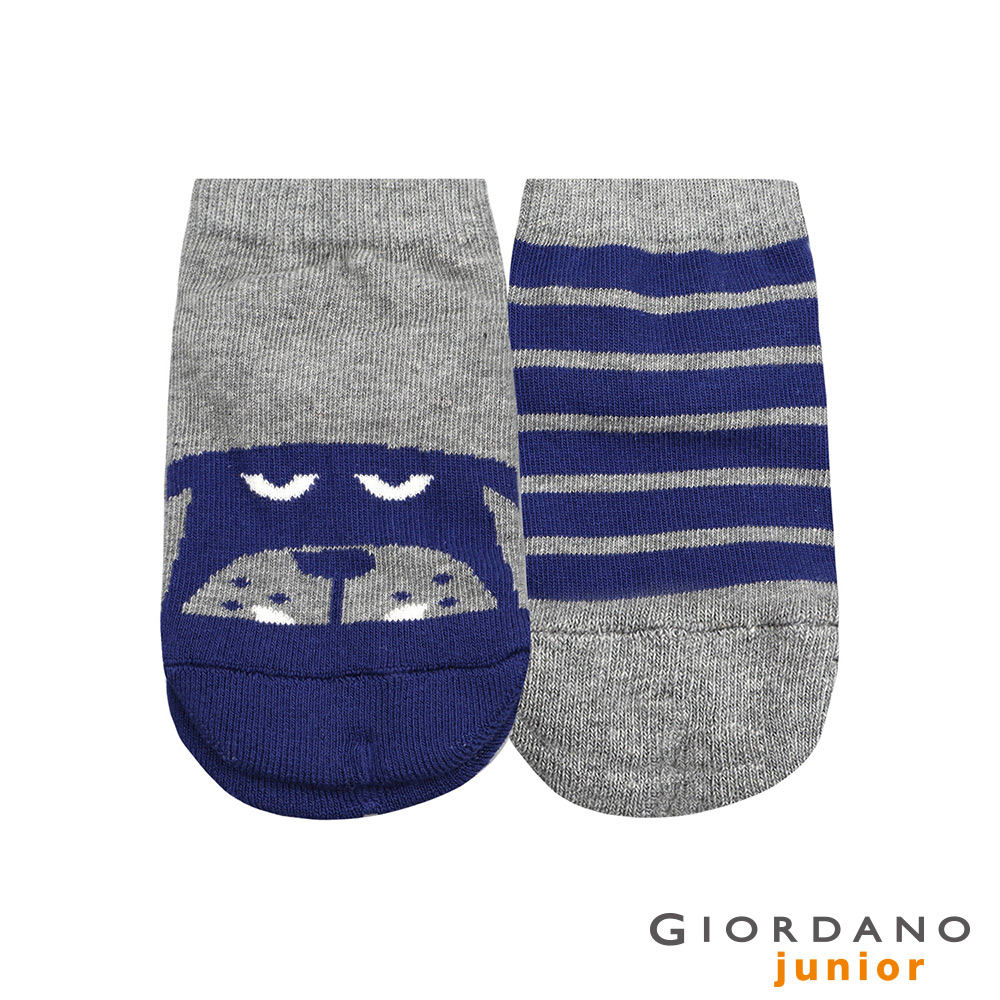 GIORDANO 童裝趣味動物頭像條紋短襪(兩雙入)-06 深藍/中花灰 @ Y!購物