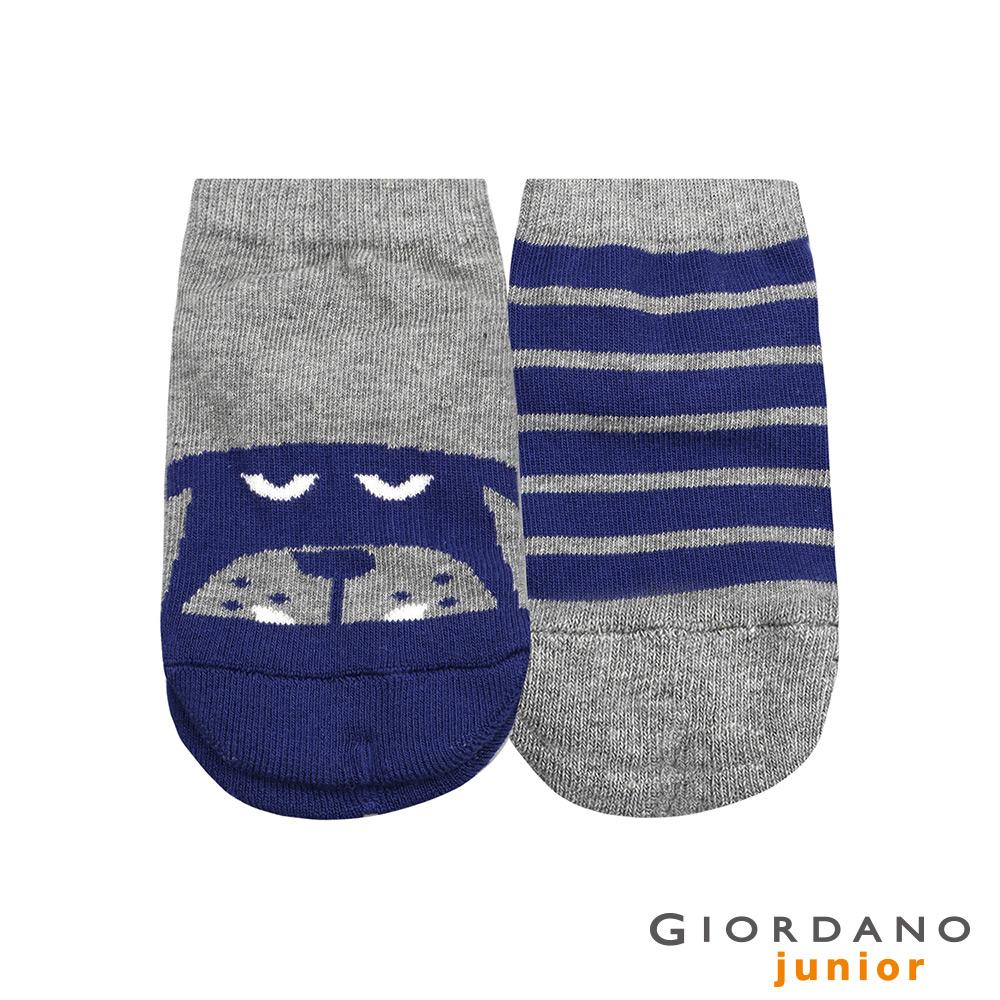 GIORDANO 童裝趣味動物頭像條紋短襪(兩雙入)-06 深藍/中花灰