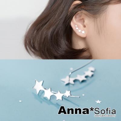 AnnaSofia 漸層續星長耳勾 925純銀針耳針耳環(銀系)