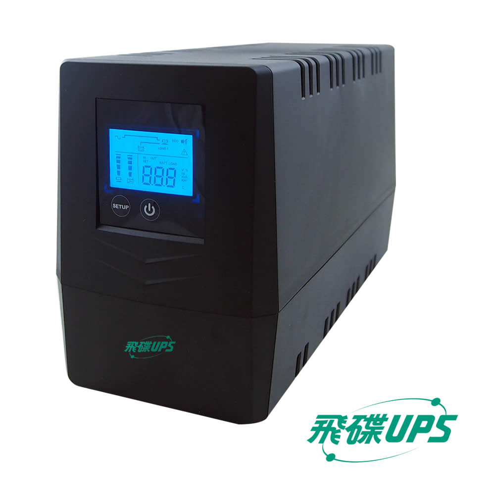 FT飛碟-在線互動式 1KVA-穩壓+監控軟體+兩顆電池設計