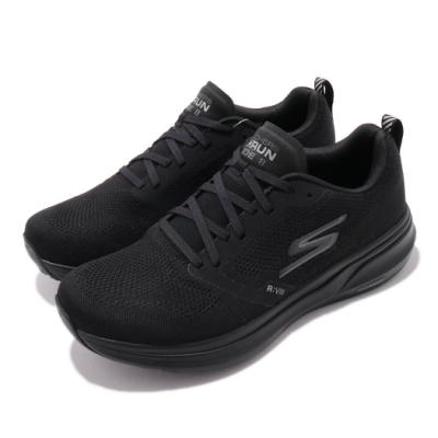 Skechers 慢跑鞋 Go Run Ride 8 男鞋 路跑 緩震 透氣 輕量 球鞋穿搭 黑 55224BBK