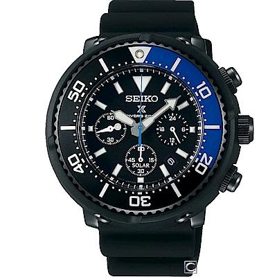 SEIKO精工 Prospex 太陽能計時運動錶(SBDL045J)黑/47mm