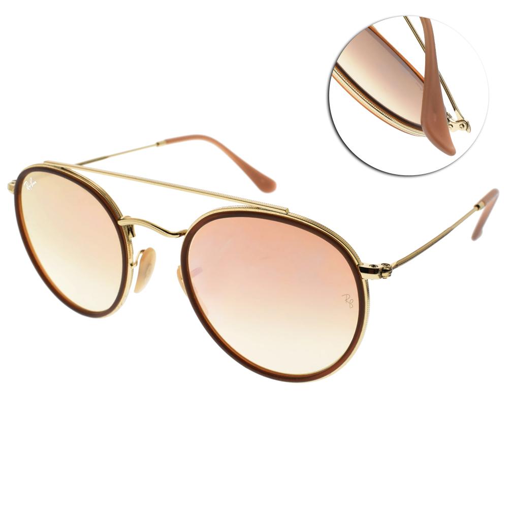 RayBan太陽眼鏡 復古飛官款/棕金-水銀粉#RB3647N 0017O