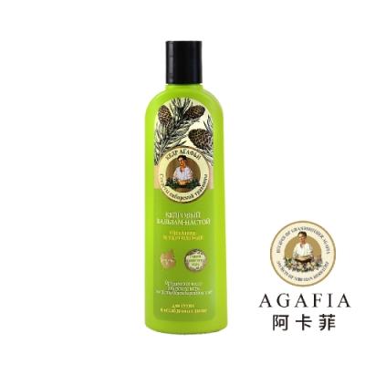 北歐原裝Color Agafia 阿卡菲雪松滋養強韌護髮乳