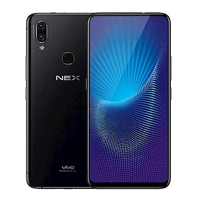 vivo NEX (8G/128G) 6.59吋AI智慧旗艦手機