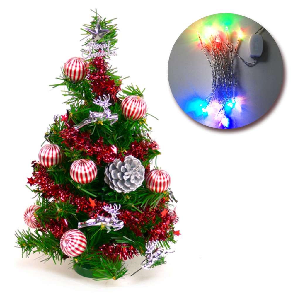 摩達客 1尺裝飾綠色聖誕樹(銀松果糖果球)+LED20燈彩光插電式(免組裝)