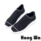Hong Wa 日系繩結透氣編織布休閒鞋 - 黑白