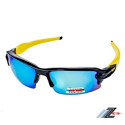 【Z-POLS】超舒適配戴感設計 搭載七彩Polarized強抗UV400偏光運動眼鏡!