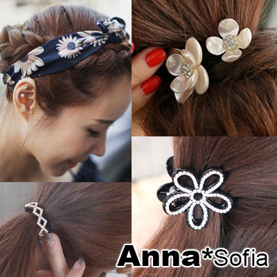 AnnaSoia髮飾髮帶髮箍髮夾髮圈 任選3件$480【任選組合】