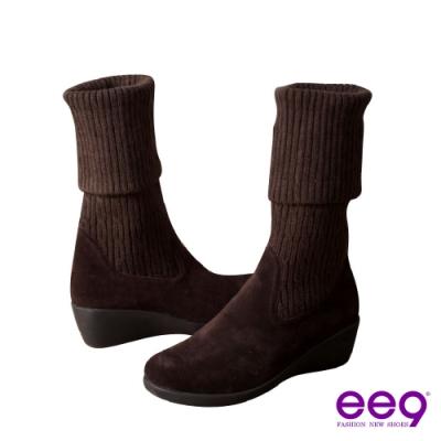 ee9 暖暖毛線 2WAY低調內斂磨砂牛皮高筒靴 棕色