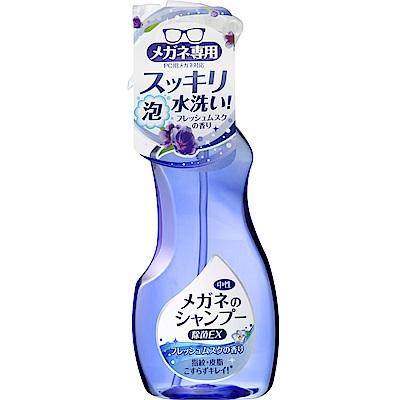 日本SOFT99 眼鏡清洗液-超除菌型(清新麝香)-急速配