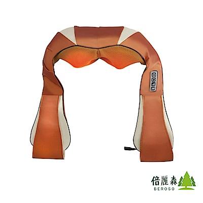 【倍麗森Beroso】4D仿真人肩頸揉捏按摩多用途4鍵披肩(QUA-12-01)-咖啡金