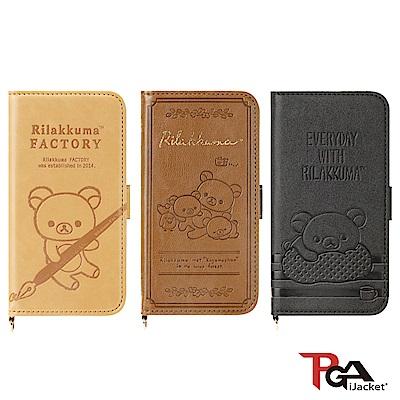 【日本 PGA】iPhone SE2/8/7 4.7吋 拉拉熊 皮革壓花 側翻皮套