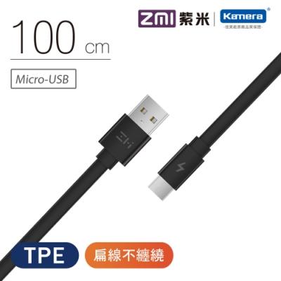 ZMI紫米 Micro USB傳輸充電線-100cm (AL600)-黑色系