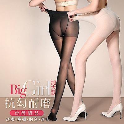BeautyFocus全透明加大防勾彈性絲褲襪(6入)