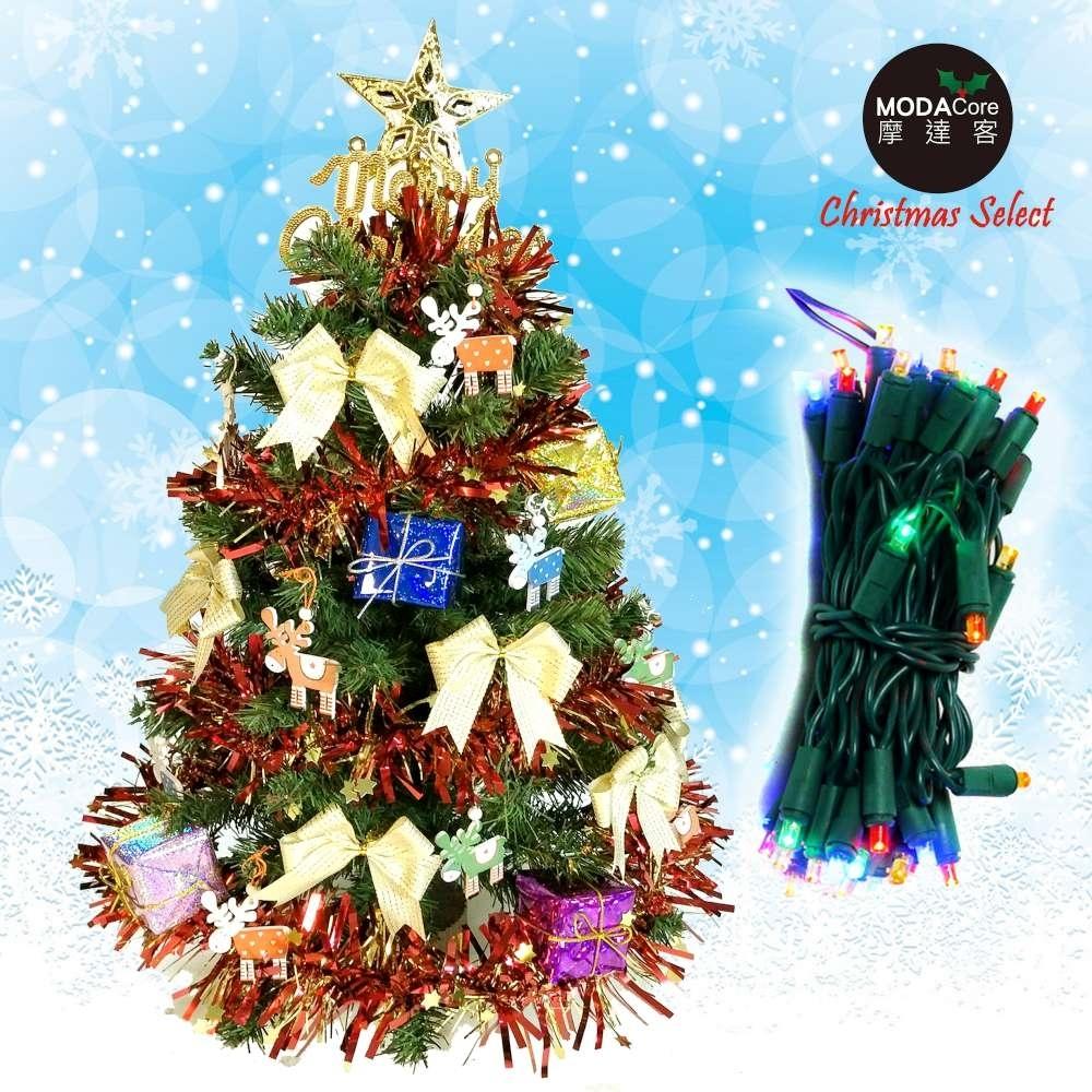 摩達客 繽紛2尺經典裝飾綠色聖誕樹-木質麋鹿彩色禮物盒系+LED50燈四彩光插電式燈串*1
