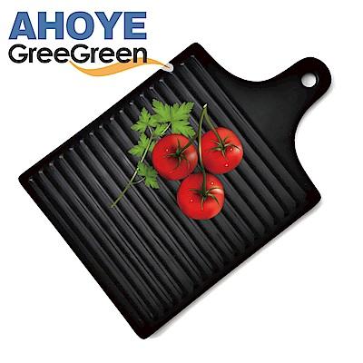 GREEGREEN 鎢砂釉正方形陶瓷餐盤 黑色 點心盤 烤盤 盤子 (8H)