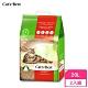 德國凱優Cat′s Best-經典凝結木屑砂(紅標凝結型) 20L/8.6kg 兩包組 product thumbnail 1