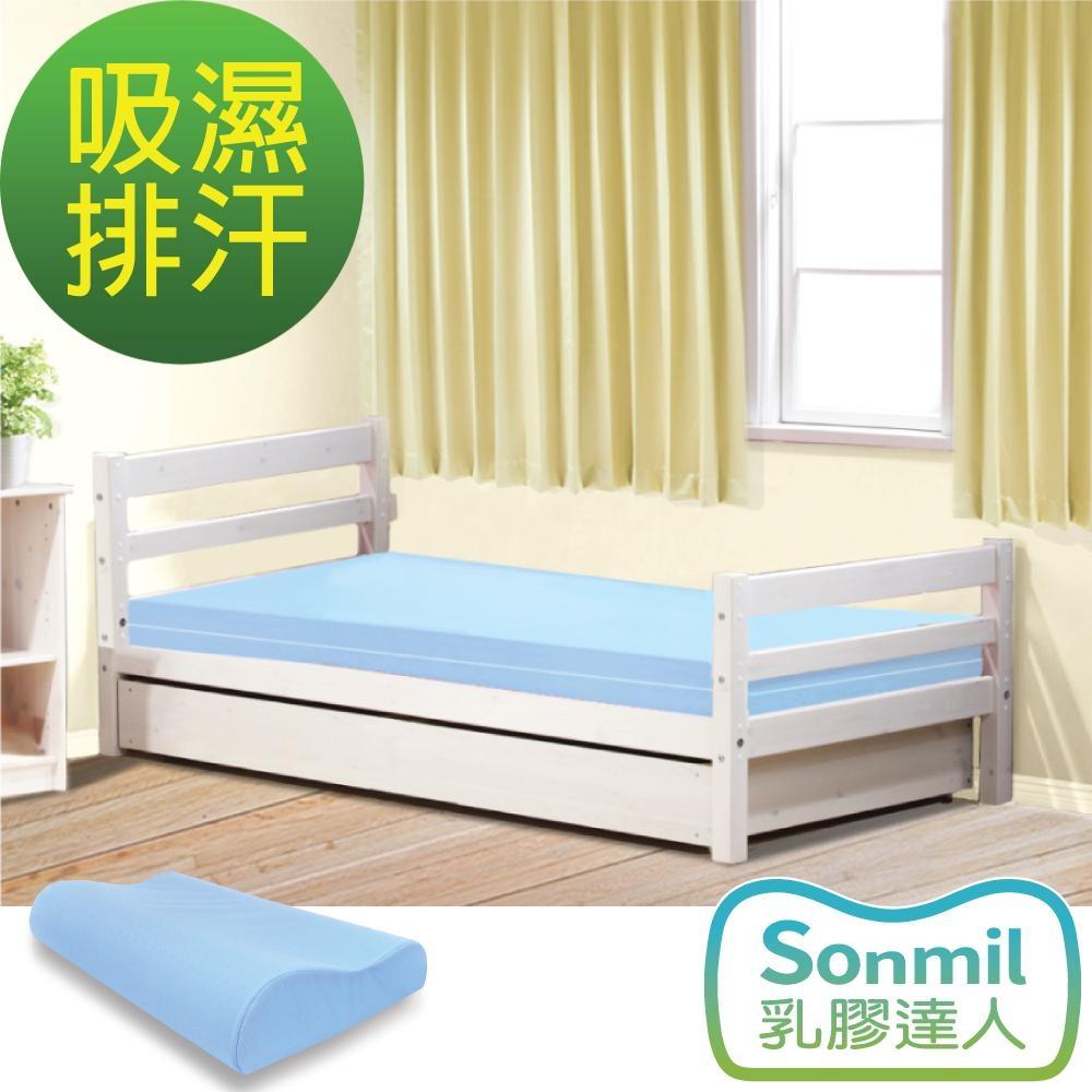 Sonmil乳膠床墊 單人3.5尺7.5cm乳膠床墊+乳膠枕超值組-3M吸濕排汗型