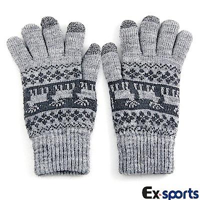 Ex-sports 觸控手套 智慧多功能(男款-灰/麋鹿508)