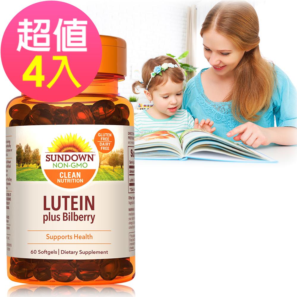 Sundown日落恩賜 游離型超級葉黃素+山桑子軟膠囊x4瓶(60粒/瓶)
