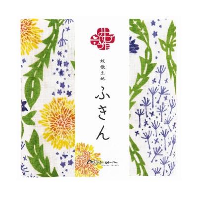 日本派迪 超吸水廚房擦拭清潔方巾 金子美鈴聯名系列-星光與蒲公英(M)