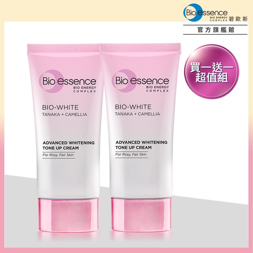 (買1送1)Bio-essence碧歐斯 BIO超能煥白無敵素顏霜40g